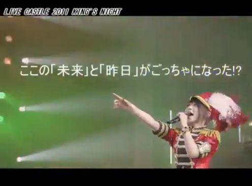 声優 水樹奈々 ライブ 歌詞に関連した画像-09