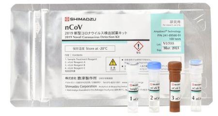 新型コロナウイルス 検査キット 島津製作所に関連した画像-01
