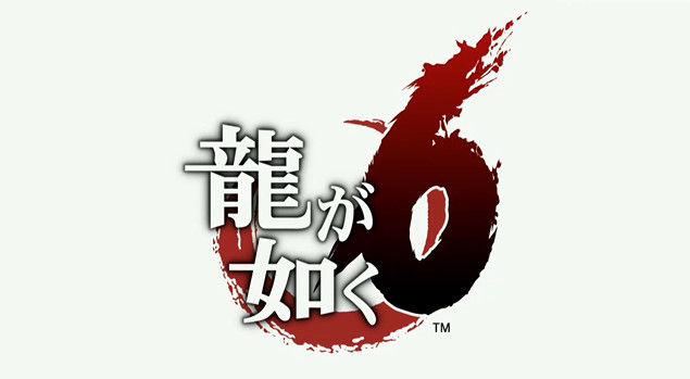 龍が如く6 ビートたけし 東京ゲームショウに関連した画像-01