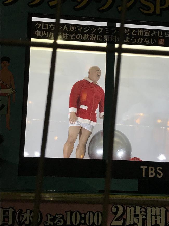 クロちゃん 水曜日のダウンタウン 逆マジックミラー号 番宣 渋谷 に関連した画像-08