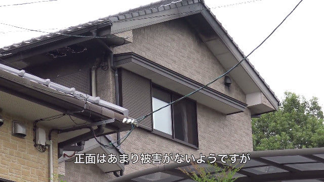 配信者 火事 自宅に関連した画像-01
