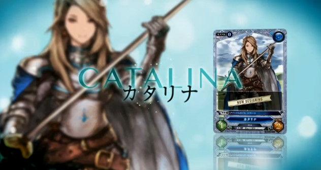 グラブル グランブルーファンタジー TCG トレーディングカードゲーム シリアルコード モバイルに関連した画像-07