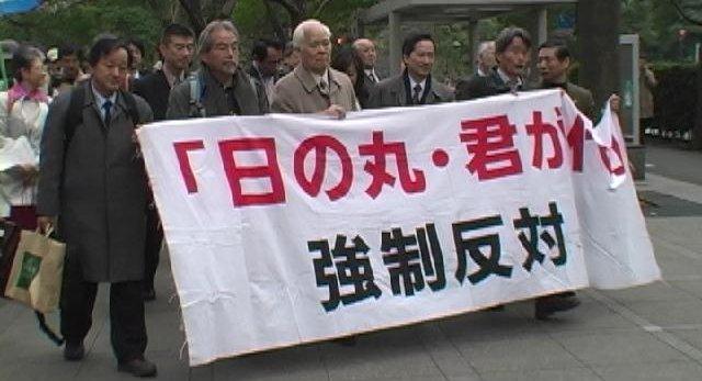 君が代不起立の教師26人が東京都を訴えるも、最高裁で逆転敗訴