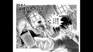 名探偵コナン 休載 平成 ホームズに関連した画像-02