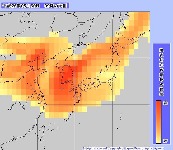 PM2.5に関連した画像-04