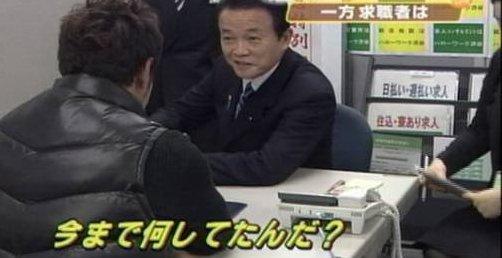 桜を見る会 国会 閉会 野党 安倍内閣 支持率に関連した画像-01