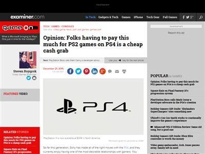 エミュレーション エミュ エミュレータ ボッタクリ PS2 PS4 ソニー ゲーマー に関連した画像-02