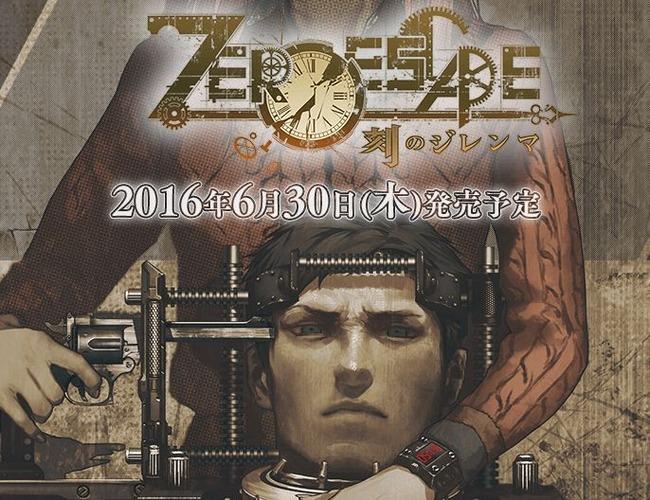 打越鋼太郎 極限脱出 ZERO ESCAPE 刻のジレンマ 発売日 杉田智和 豊崎愛生 PV Steamに関連した画像-01
