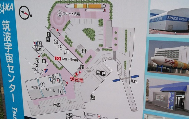 JAXA 案内図 地図 錯覚 萌えキャラ コメットさんに関連した画像-03
