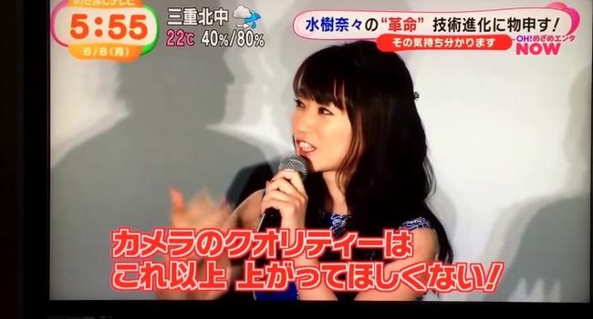 神谷浩史 中村悠一 水樹奈々 めざましテレビに関連した画像-05