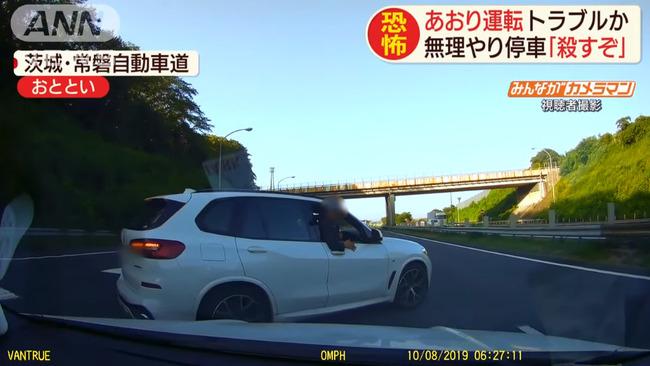 危険運転 DQN あおり運転に関連した画像-06