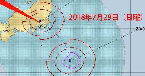 台風12号 関東 直撃 スライダーに関連した画像-01