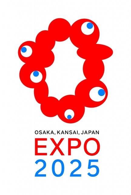 大阪・関西万博 ロゴ グロ 二次創作 イラスト ツイッター かわいいに関連した画像-03