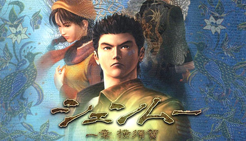 130304_Shenmue01