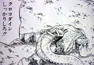 アニメ 漫画 キャラクター ヤムチャ クロコダイン ベジータ 天津飯に関連した画像-03