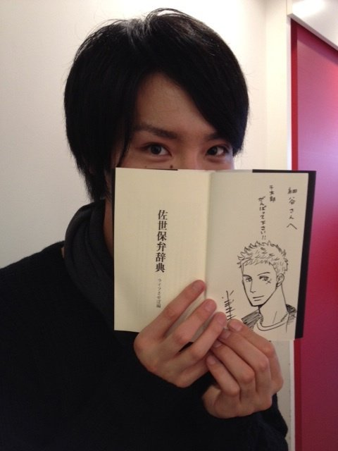 ほそやん 細谷佳正 人気声優 生誕祭 誕生日に関連した画像-05