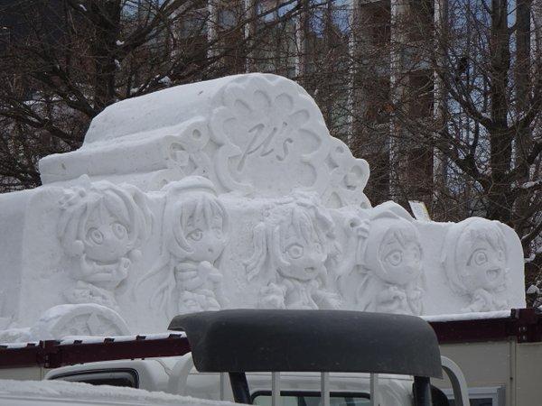 さっぽろ雪まつり 雪まつり ラブライブ! 雪像 に関連した画像-04