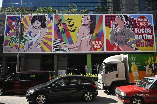 香港 商業施設 ポスター 公共の場 露出に関連した画像-01