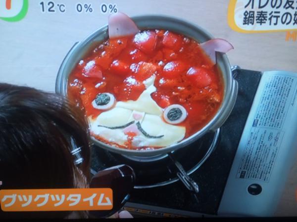 妖怪ウォッチ ジバニャン 鍋に関連した画像-04