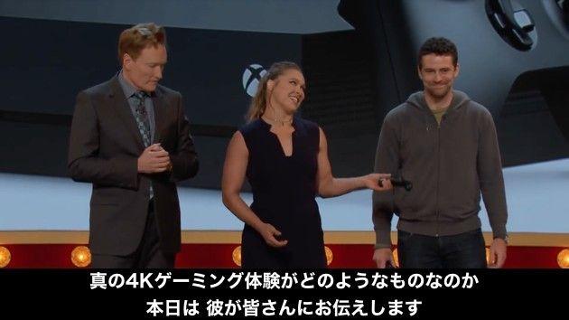XboxOneX 宣伝 プロモーション 股間 いじめ プレイ体験 に関連した画像-03