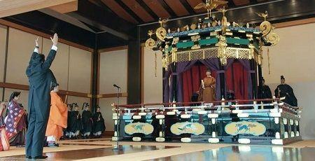 太田啓子 天皇陛下 万歳 総理大臣 炎上 弁護士 即位礼正殿の儀に関連した画像-01