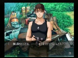 島根 女子大生 バラバラ 殺人事件に関連した画像-01
