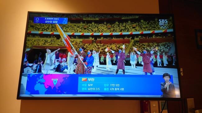 韓国 開会式 アジア諸国 演出 竹島 国紹介 ブラックジョークに関連した画像-03