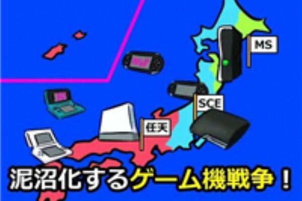 ゲームキューブ 後継機 携帯型 リークに関連した画像-01