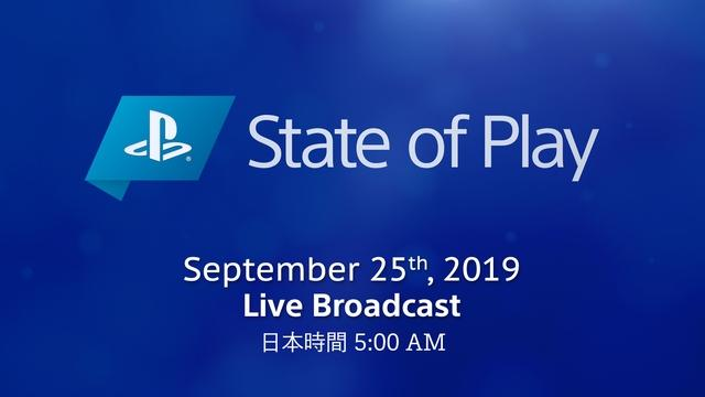 State of Play PS4に関連した画像-01