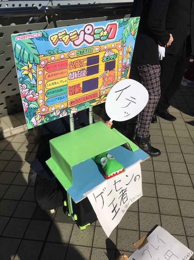 冬コミ コスプレ C93 杉田智和 ニンテンドースイッチ 中居正広 どうぶつタワーバトル ポケ森に関連した画像-09