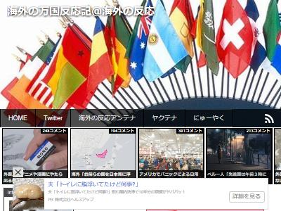 外国人 日本 セブンイレブンに関連した画像-02