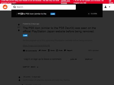 PS5 アイコン フェイクに関連した画像-02