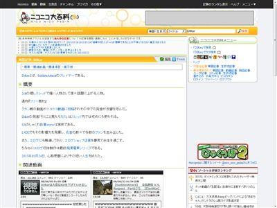 CrenaHtml2jpg_00007