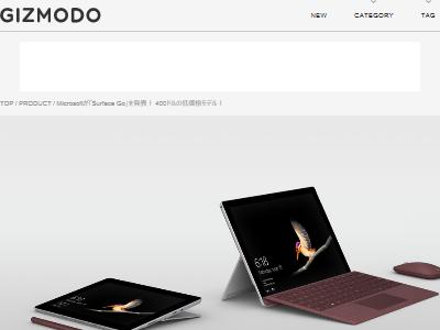 Surface マイクロソフト タブレットに関連した画像-02