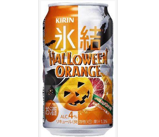 キリン チューハイ 氷結 イタリア 果汁 発売中止 偽装 ブラッドオレンジに関連した画像-01