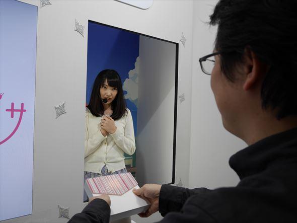 2次元 3次元 ときめきセンサに関連した画像-04