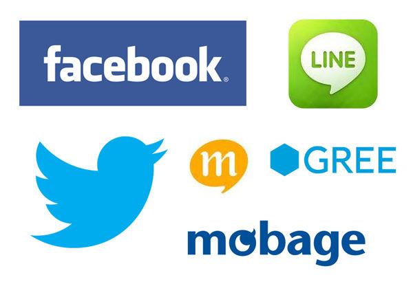フェイスブック Facebook よくないね ボタンに関連した画像-01