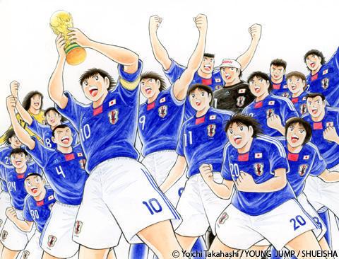 サッカー マンガ キャプテン翼 ジャイアントキリングに関連した画像-01