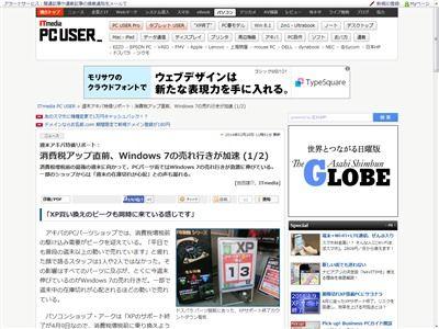 Windowsに関連した画像-02