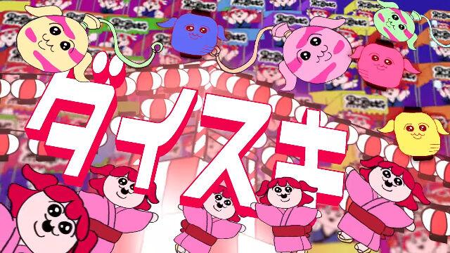 コットンキャンディえいえいおー!に関連した画像-10