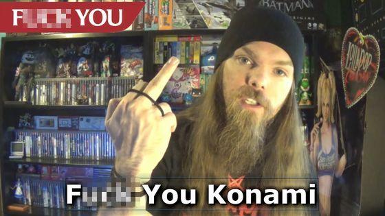 任天堂を許すな コナミを許すな 優しい世界 ヘイト 小島秀夫 コナミ 任天堂に関連した画像-01