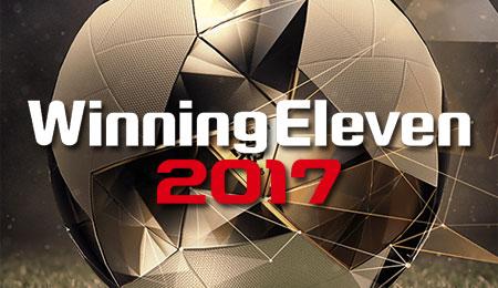予約開始 Amazon ウイニングイレブン 2017に関連した画像-01