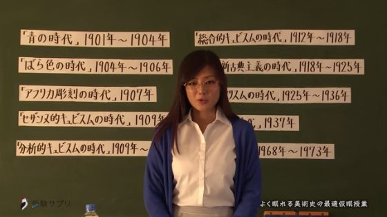 能登麻美子 受験サプリに関連した画像-01