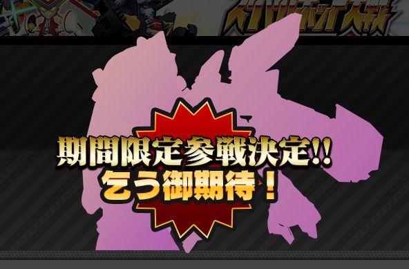 アイドルマスター ゼノグラシア スパロボ スーパーロボット大戦 インベル アイドルマスターゼノグラシア スーパーロボット大戦X-Ωに関連した画像-03