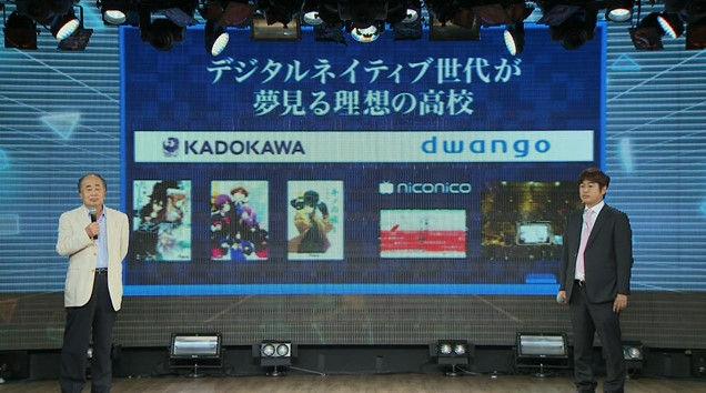 KADOKAWA dwango ドワンゴ 教育 高校に関連した画像-05