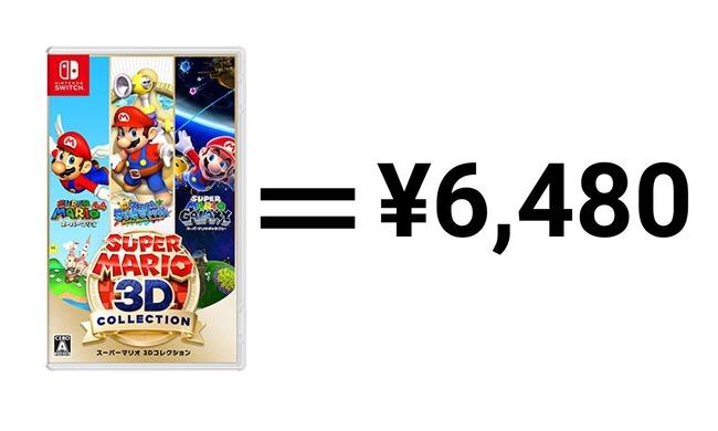 スーパーマリオ 35周年 3Dコレクション お得 任天堂に関連した画像-03