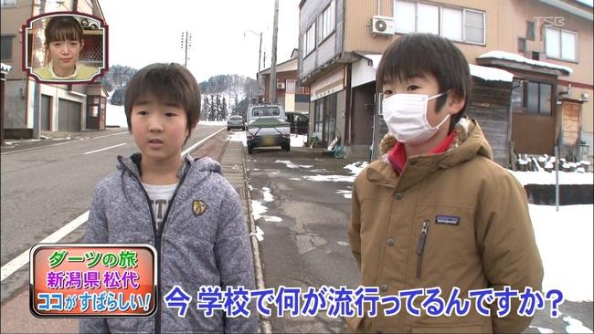 学校 小学生 インフルエンザ 流行に関連した画像-02