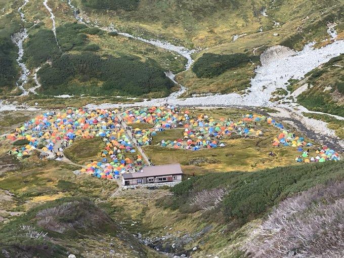 GoToトラベル 旅行 渋滞 4連休 キャンプ 温泉 人混みに関連した画像-05