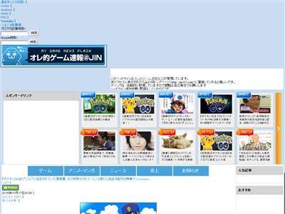 ポケモンGO アカウント 売買 RMT 落札に関連した画像-02