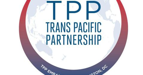 TPP TPP法案 可決 強行採決 抗議に関連した画像-01